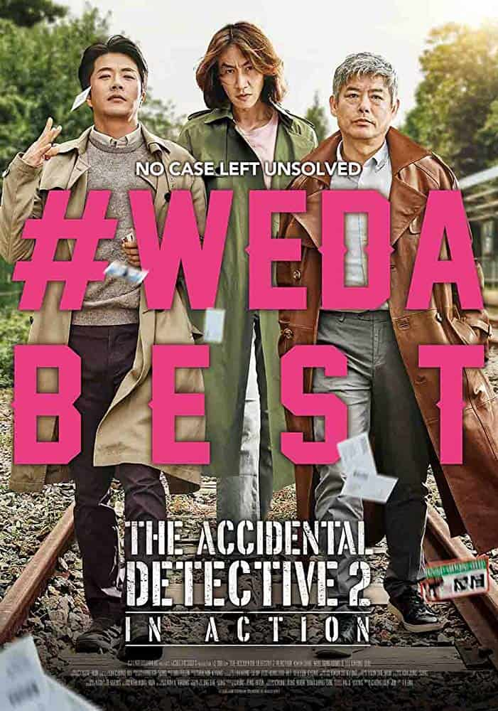 The Accidental Detective In Action (2018) - ดูหนังออนไลน